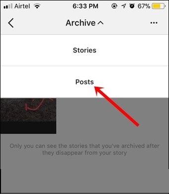 Публикации в iOS