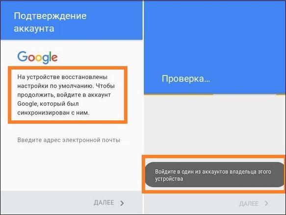 Сообщение о входе в аккаунт устройства