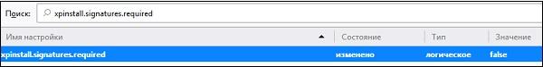 Параметр браузера