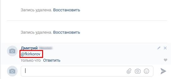 Ссылка на профиль