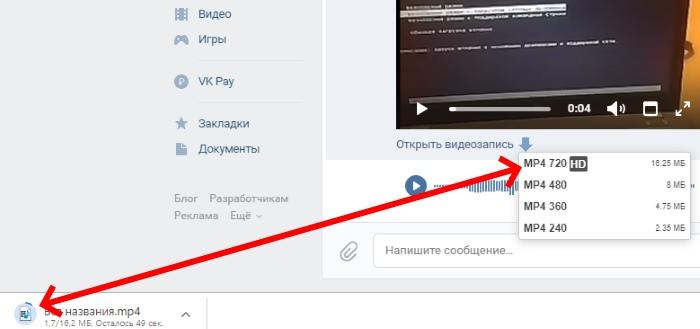 Иллюстрация начала загрузки видео