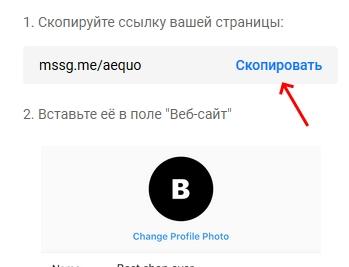 """Кнопка """"Скопировать"""""""