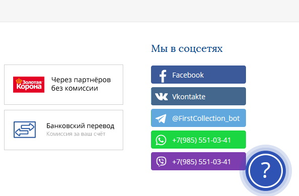 Страницы социальных сетей ПКБ