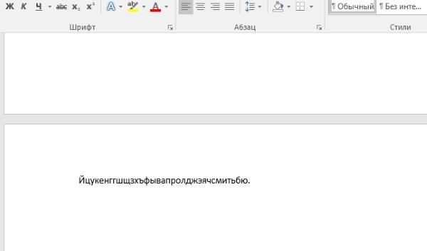 Проверка работы клавиш