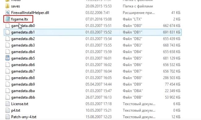Файл fsgame.ltx