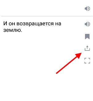 """Кнопка """"Поделиться"""""""