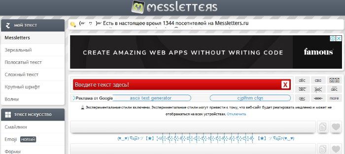 Messletters.com