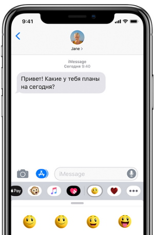 Технология iMessage