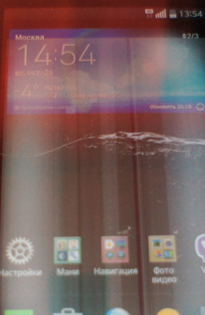 Белые полосы экрана
