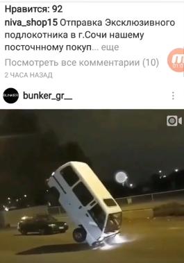 Найдите видео в Instagram