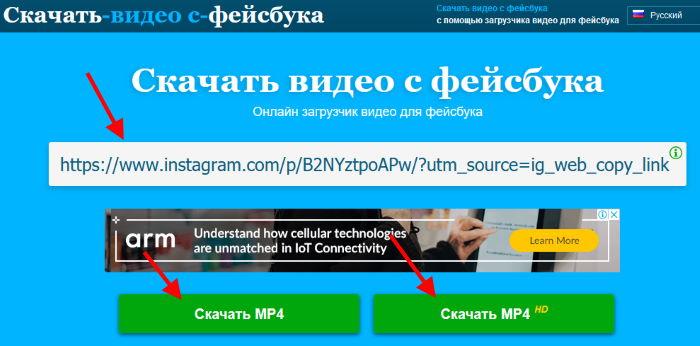 """Нажмите """"Скачать MP4"""""""