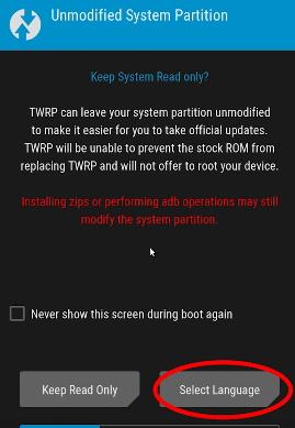Начальный экран TWRP