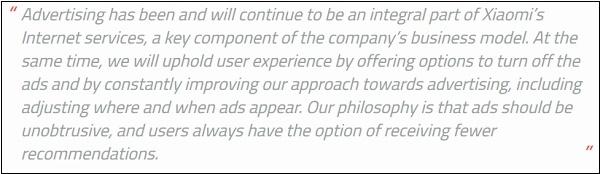 Реклама Xiaomi
