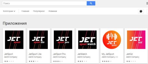 Приложения Jet Sport