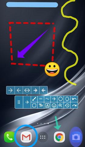 Скрин приложения Скриншот лёгкий