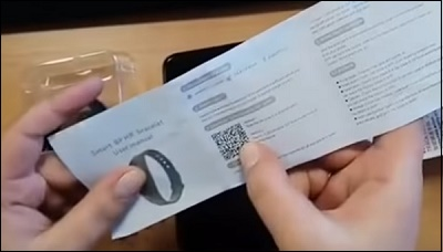 QR-код инструкция М3