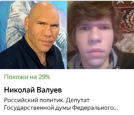 Схожести людей со знаменитостями
