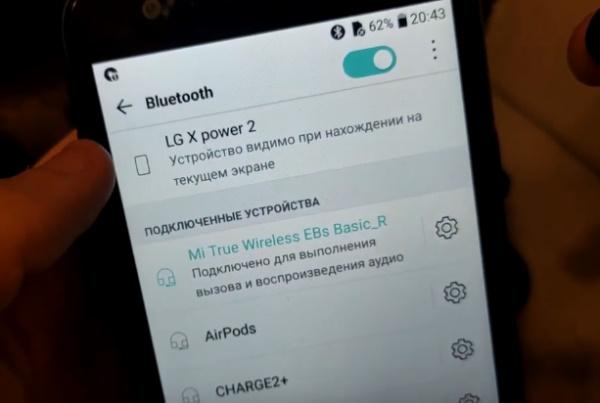 Устройства Bluetooth
