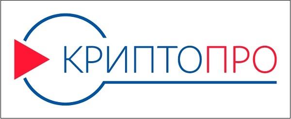 Лого КриптоПро