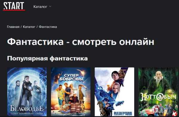 Сайт Старт