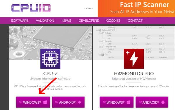 Кнопка для загрузки CPU-Z