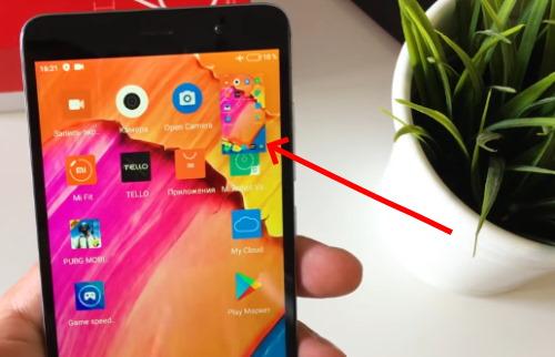 Скриншот на смартфоне