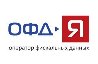 ОФД Ярус Лого