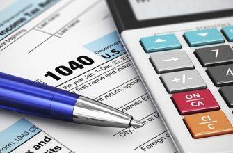 Налоговая отчётность