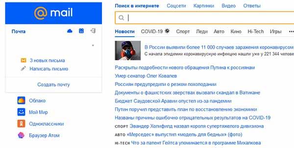 Сайт Mail
