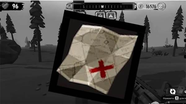 Карты с указанием сокровищ