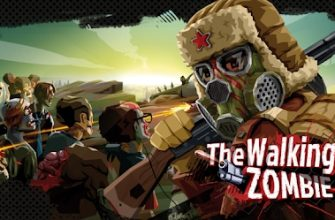 Игра The Walking Zombie 2