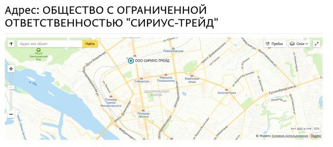 Карта Новосибирска