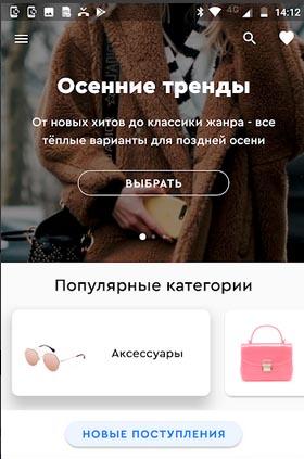 Интерфейс приложения Clouty