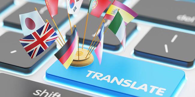 Кнопка для перевода