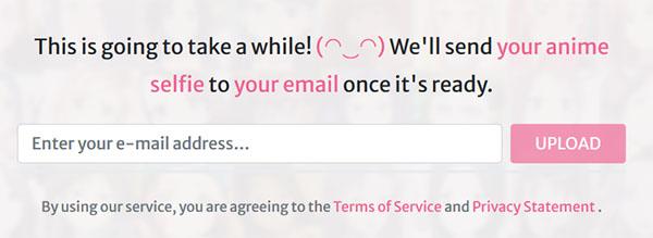Форма для ввода Email