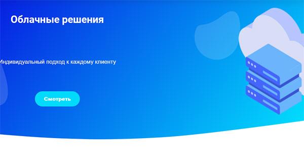 Главная страница Sprint-tel.ru
