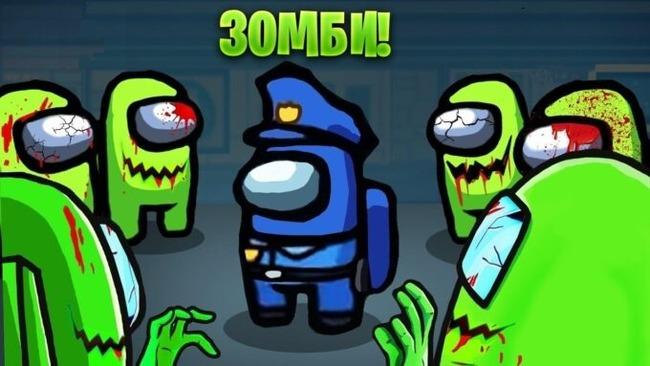 Синий персонаж в окружении зараженных игроков