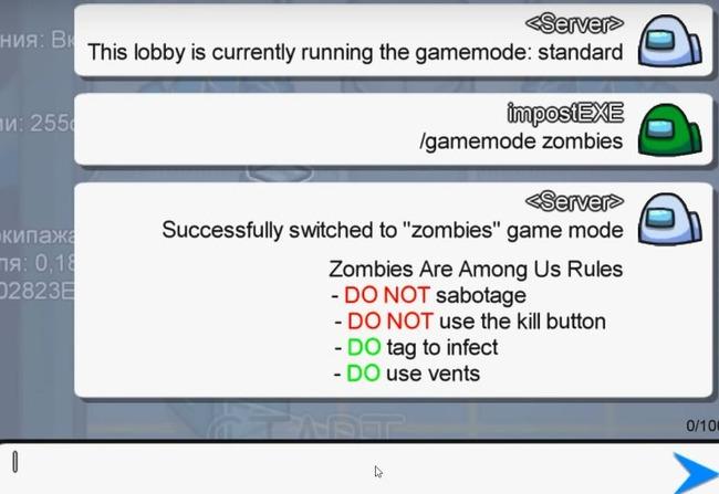 Правила сервера на английском языке