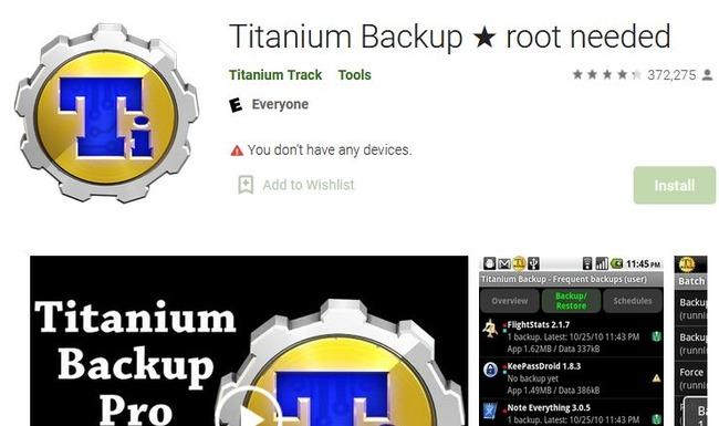 Лого Титаниума на платформе Гугл