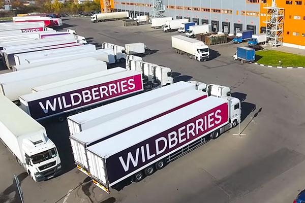 Грузовики Wildberries