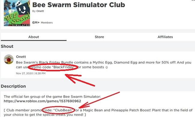 Нужные символы на странице сообщества