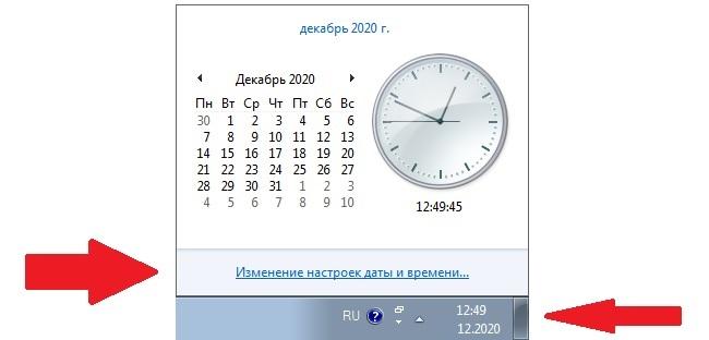 Область отображения даты и времени