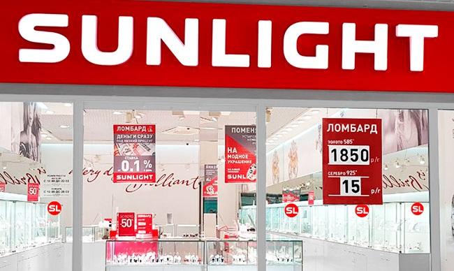 Витрина магазина Sunlight