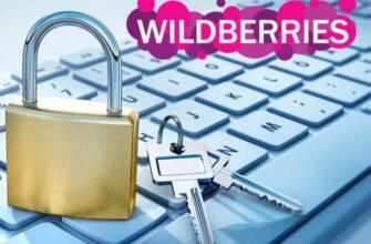Лого WB и ключи на фоне клавиатуры