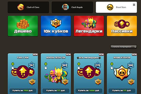 Clash-service.ru