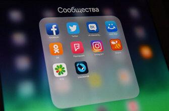 Социальные сети в смартфоне