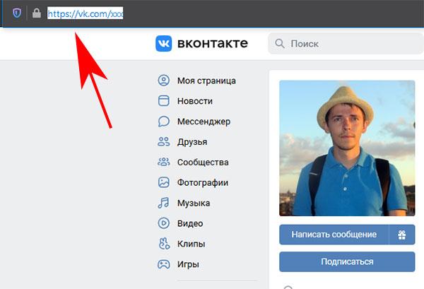 Идентификатор пользователя ВК