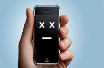 Не работающий телефон