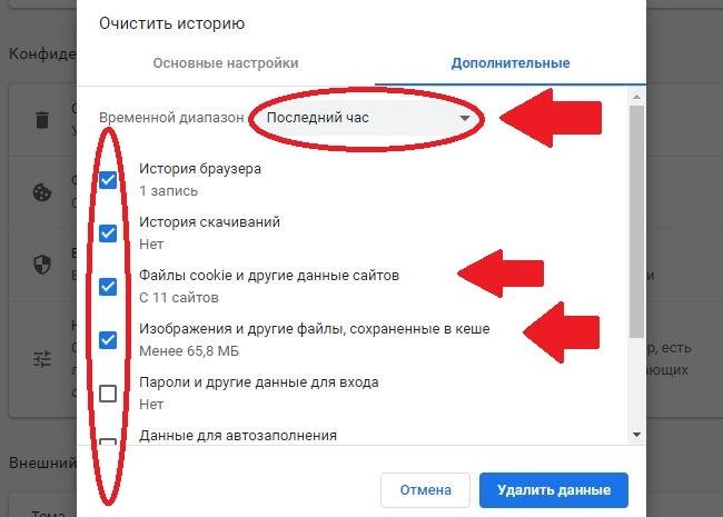 Флажки для пометки подготовленных к удалению файлов