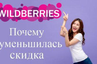 Девушка в белой футболке на сиреневом фоне показывает на надпись Wildberries
